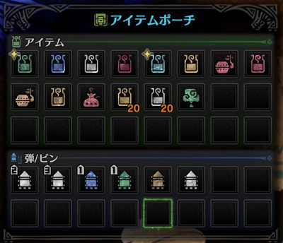 Unlimited Consumables and Extended Buff Item
