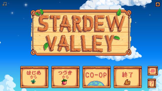 stardew valley mod