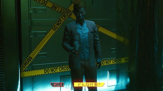 Cyberpunk 2077 SCALPEL
