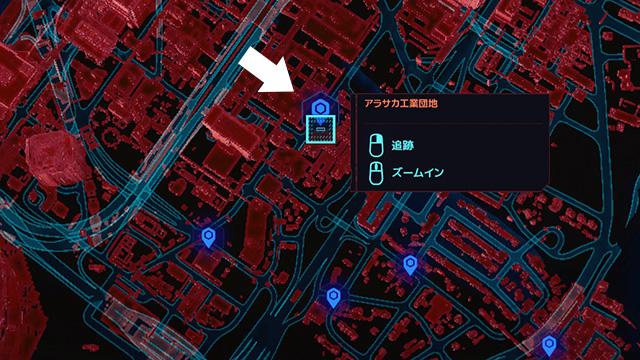 Cyberpunk 2077 cat