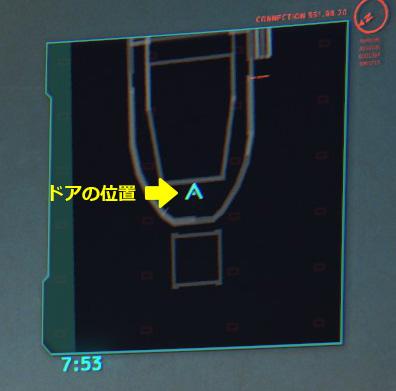 Cyberpunk 2077 BA XING CHONG