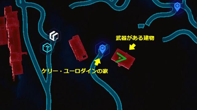 Cyberpunk 2077 GENJIROH