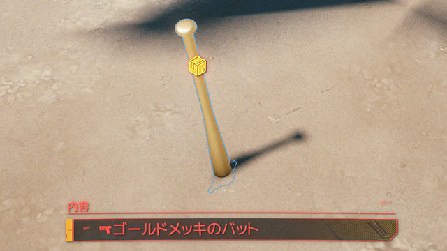 Cyberpunk 2077 GOLD-PLATED BASEBALL BAT