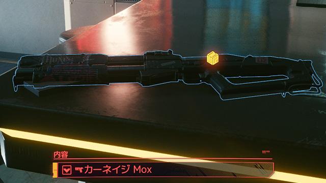 Cyberpunk 2077 MOX