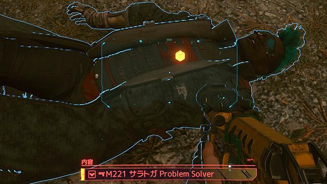 Cyberpunk 2077 PROBLEM SOLVER