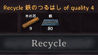 valheim Simple Recycling