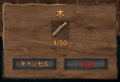 valheim Trash Items